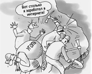 Комиксы для интернета